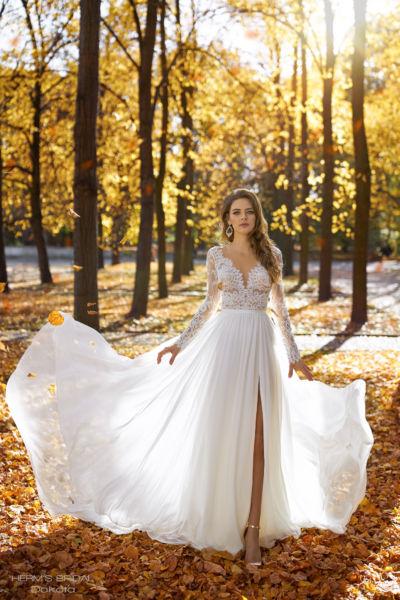 Herm's Bridal – jesienna sesja w parku